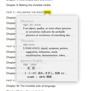 Mac OS X Lion's Dictionary.app | by junyaogura