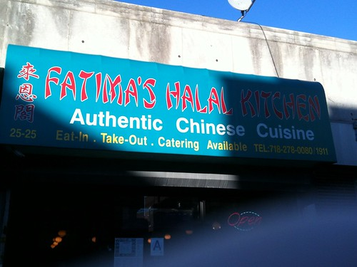 Halal Chinese Food Near Me Elizabeth Nj