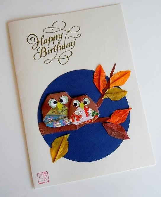 Origami Owls Lovewafoo Flickr