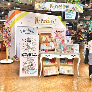 Korean stationery fair | by Patrick Ng