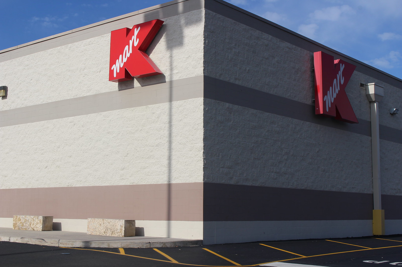 Kmart -- Cleveland, Tennessee