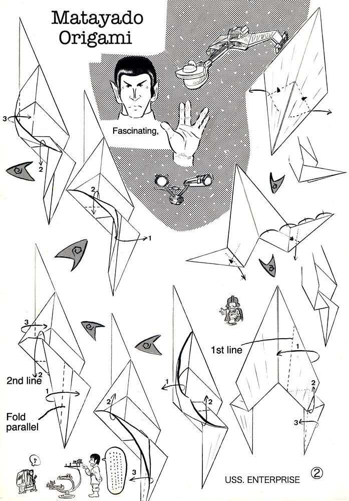 Ussenterprise Origami Diagram Easy Version 2 If You Finis Flickr