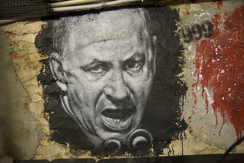 Benyamin Netanyahu, painted portrait DDC_1558 | by Abode of Chaos