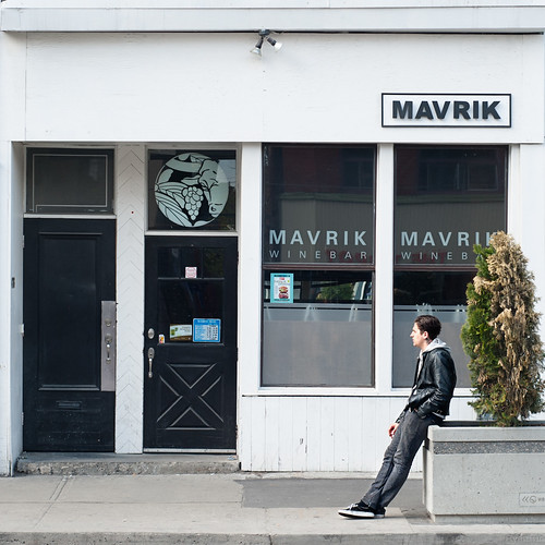 MAVRIK | by Ryan Tir