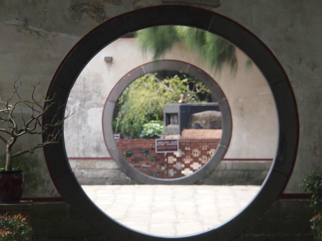 Mansión y jardines Familia Ly en Taipei