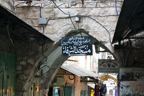 An Arabic sign, Old City, Jerusalem | by effedinparkslope