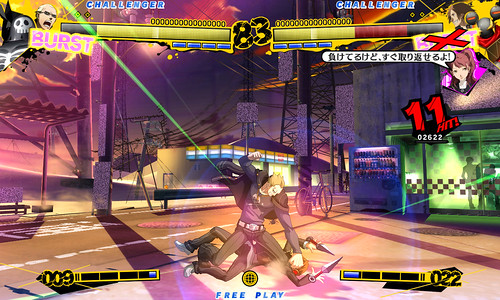 Persona 4 Arena | by PlayStation.Blog