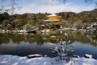 金閣寺/Kinkaku-ji temple | by nobuflickr