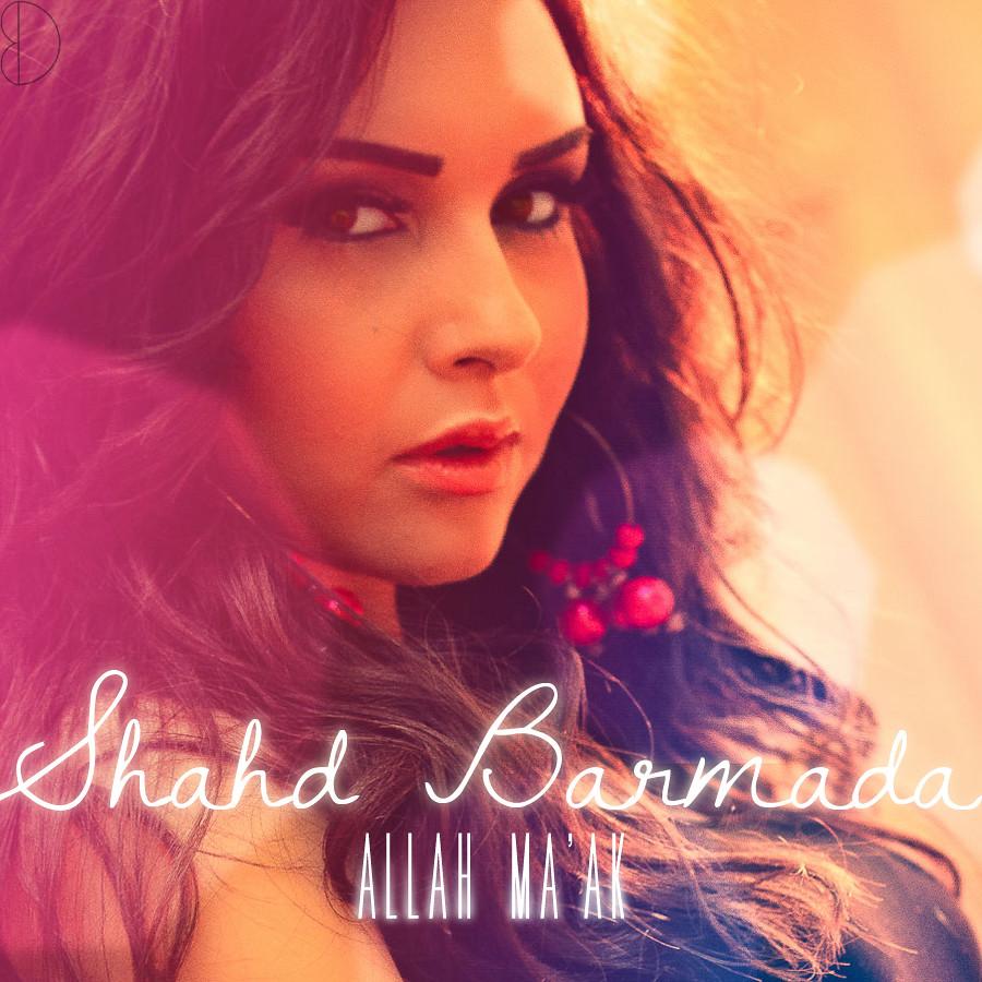 album shahd barmada