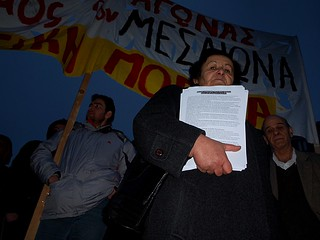 Greeks take part in anti-austerity protest march - Thessaloniki, Greece | by Teacher Dude's BBQ