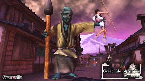 PlayStation Home: Operation Defend Edo | by PlayStation.Blog
