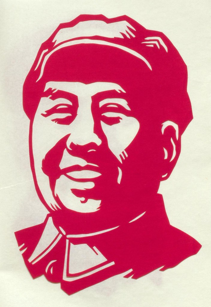 mao tse tung paper cutting title mao tse tung paper flickr  mao tse tung paper cutting 17 by thomas fisher rare book library