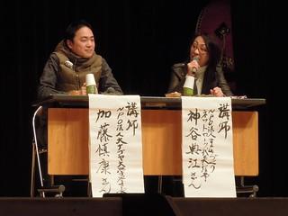 犬山市南部公民館で市民活動交流フォーラム。第1部は対談『再 ...