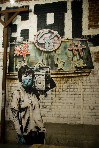 Eddie Colla WCBB | by *eddie