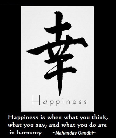 Happiness Quotes Chiness Word Happiness Quotes Chiness Flickr
