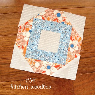farmer's wife sampler, block 54 | by quirky granola girl