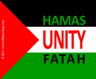 Hamas Fatah Unity Flag