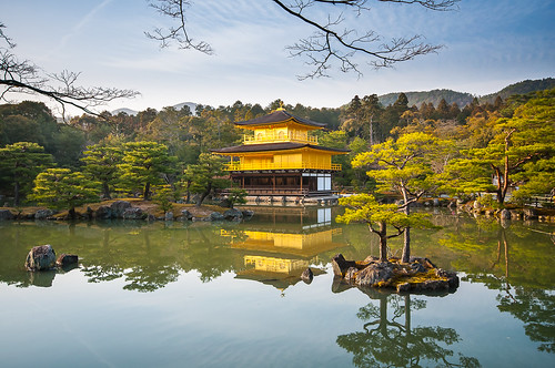 how to get to kyoto from melbourne