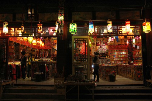 Streets of Pingyao at night #3 The silk shop | by Sokleine