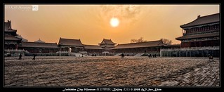 <Panorama> Beijing 北京 - Forbidden City Museum 故宫博物院 | by SKHO 