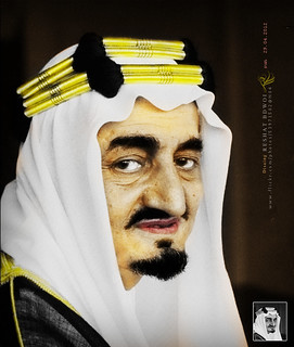 KING FAISAL | by milfyart