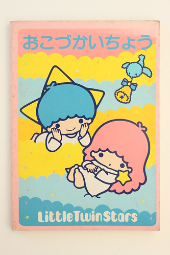 Vintage Sanrio Little Twin Stars  memo book 1979 | by Lucychan80