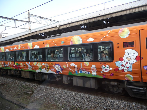Anpanman train | by seikinsou