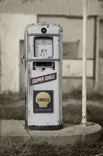 super shell | by Harry2010