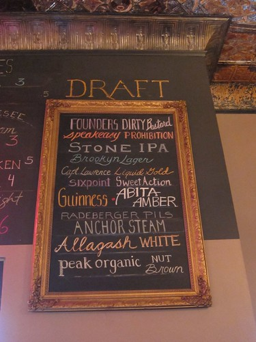 Mary's Bar draft list | by Meguiar