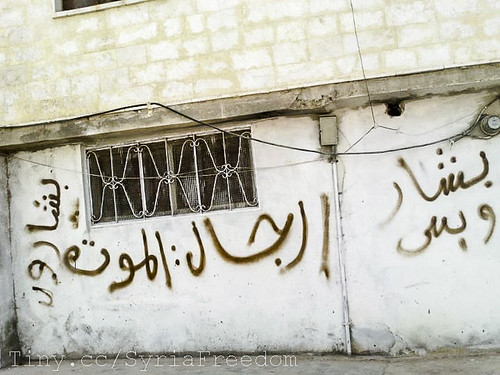 Assad thugs graffiti: Only Bashar - We are death men. | by FreedomHouse