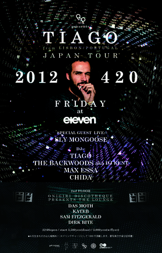 20120420FRI TIAGO JAPAN TOUR at eleven | by mascaraas73