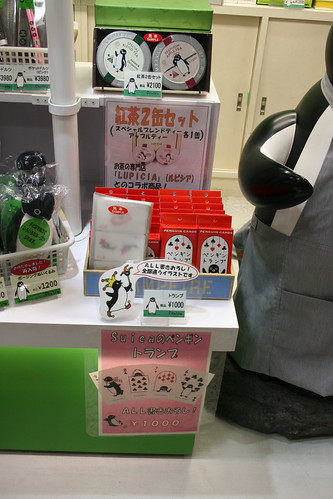 Suica's Penguin playing cards | by sondy