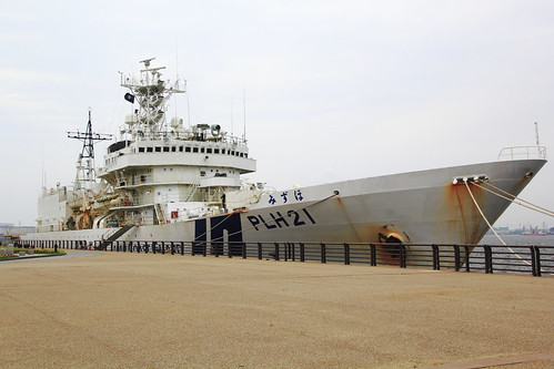 What do you think to add Patrol Vessels of JCG for War ... |Hida Jcg Class Patrol Vessel
