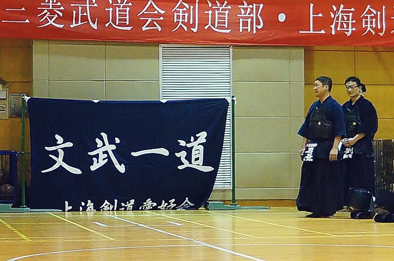 文武一道  苦苦浆  Flickr