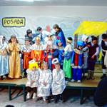 Fiesta escolar de Navidad