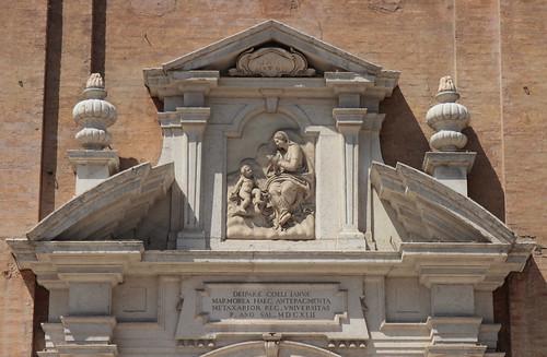 Basilica madonna della ghiara reggio emilia porta - Discount della piastrella reggio emilia ...
