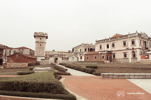 Kinmen_minculture_03 | by euyoung