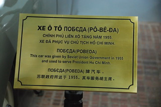 Hanoi - Presidential Palace Area Pobeda Car Information Notice | by Le Monde1