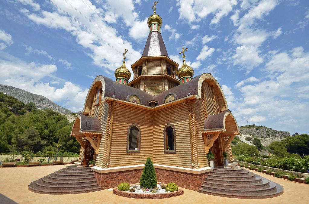 Русская церковь Альтеа
