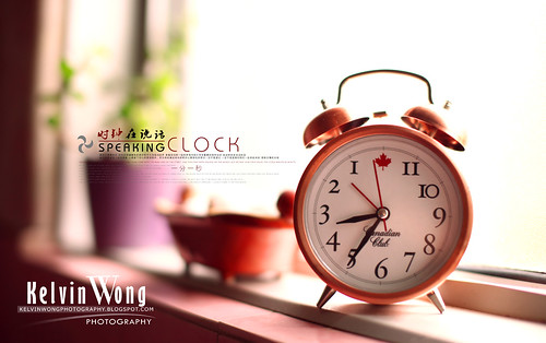 Tricky Alarm Clock | by Kelvin Wong (Away)