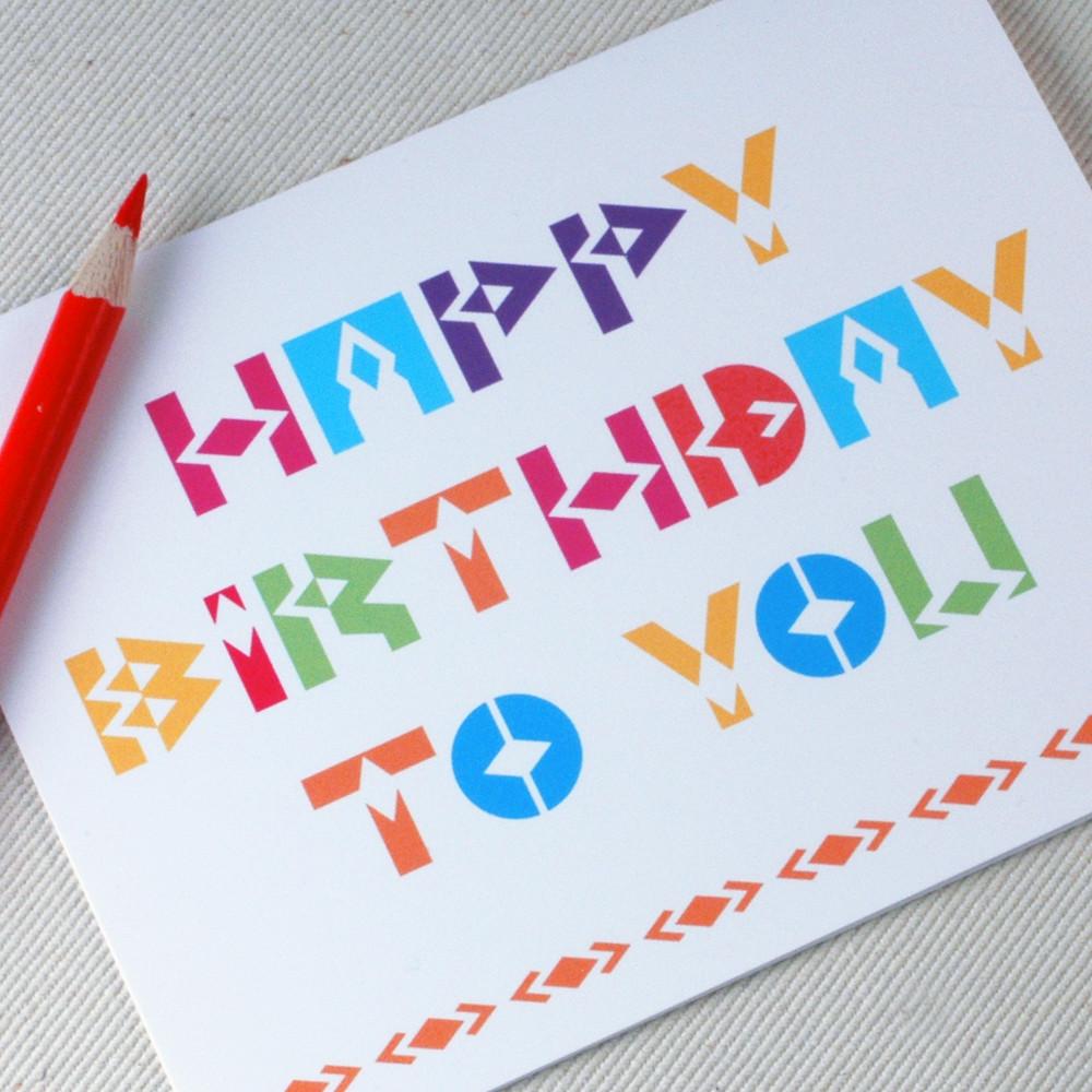 Happy Birthday Card Geoletric by Oh Geez Design – Happy Birthday Card Editor
