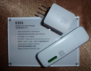 Huawei E355 - World's first Wi-Fi cellular dongle | by CCS Insight