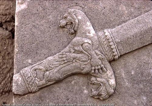 Assyrian relief sculpture of a decorated scabbard with ram