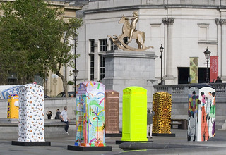 BT ArtBox | by IanVisits