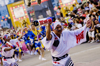Awa Odori Festival | by James Ng Photography
