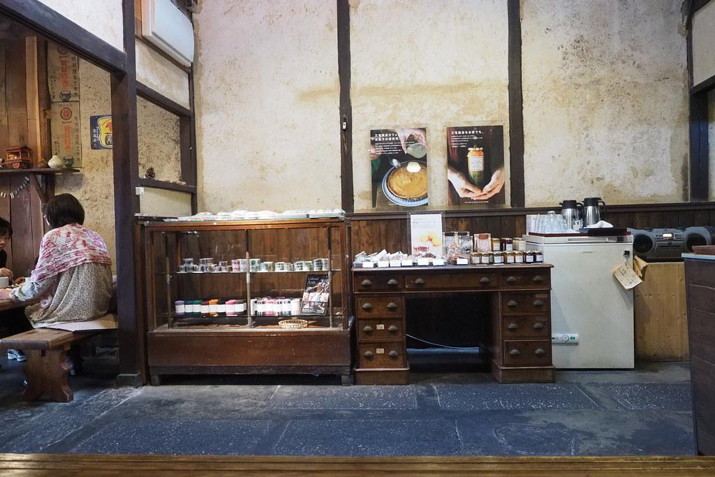 「三宅商店」の画像検索結果