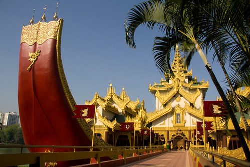 Royal Barge - Kandawgyi Royal Lake - Yangon | by FrederickRose