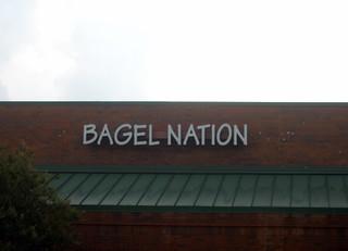 Bagel Bagel Cafe Mcgregor Boulevard Fort Myers Fl