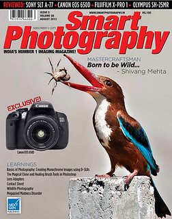 MY IMAGE ON THE COVER | by Masood Hussain