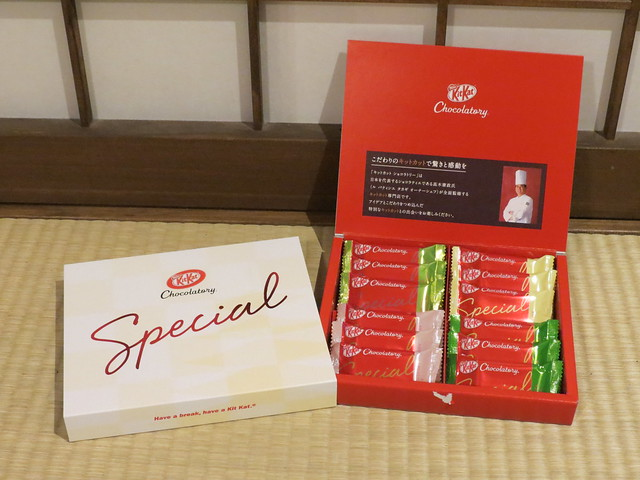 Kyoto Chocolatory Special Kit Kat Collection